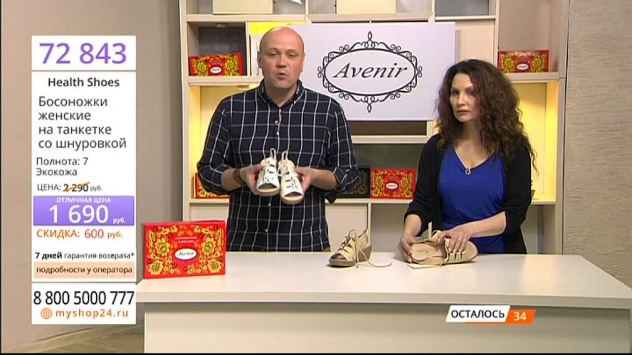 Сабо женские с декоративной шнуровкой и перфорацией. shop24.com .
