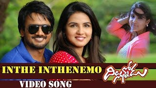 Dillunnodu Movie || Inthe Inthenemo Video Song || Sairam Shankar, Jasmine Hd 1080p