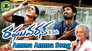 Download Hindi Video Songs - Karthick kjd amma amma song raghuvaran b.tech