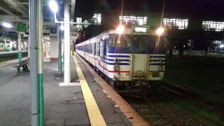 羽越本線キハ47系 新津発車