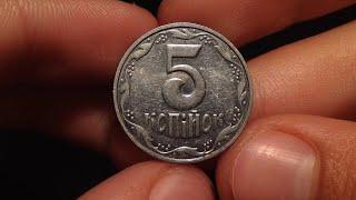 �������� ���� 5 КОПЕЕК 2003 СТОЯТ ОТ 3000 ГРИВЕН ! СМОТРЕТЬ ВСЕМ !!! ������