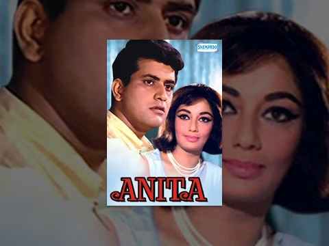 Anita  Hindi Full Movies  Manoj Kumar  Sadhana  I. S. Johar  Bollywood Superhit Movie