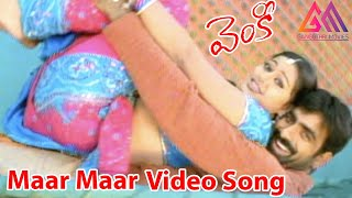 Venky Movie || Maar Maar  Video Song || Ravi Teja || Sneha