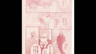 Vampire Knight Chapter 67 RAW