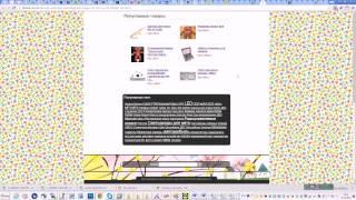 Поднять ТИЦ Sape Leds tech(, 2013-11-03T10:10:22.000Z)
