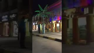 Driving into Sheraton Street, Hurghada