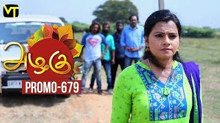 Azhagu - Tamil Serial | அழகு | Episode 679 Promo  | Sun TV Serials | 15 Feb 2020 | Revathy