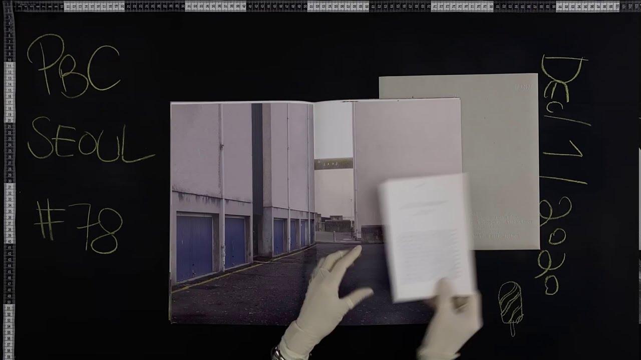 PHOTOBOOK_2020 #78 박찬민의 블락스   Chanmin PARK's Blocks