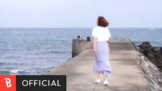 [M/V] jung yi han(정이한(더 넛츠)) - The same as today(오늘만 같기를)