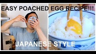 how to make onsen tamago hot spring poached eggs 温泉卵の作り方 レシピ
