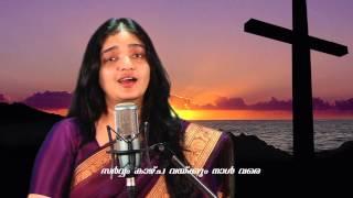 Dooreya Kunnathil Mal version of On a Hill far Away..by Blessy Ann Jojy Dubai. Christian Devotional