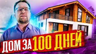 видео Клееный брус – идеальный материал для строительства дома. Продажа в Москве и области
