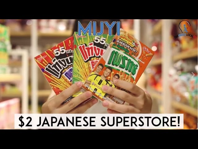 Mijyi - $2 Japanese Superstore In City Square
