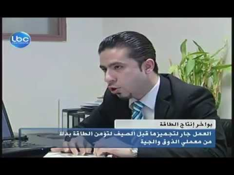 Hassan A. Hamdan Advisor Power Barges.flv
