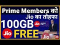 Jio 100GB Data Offer only for Jio Prime Membership Users | Jio Parter Preview Offer, download video, bokep, porno, sex, hot, xxx, unduh video, gratis