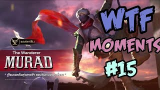 AoV (Arena of Valor) WTF Funny Moments #15