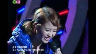 iu - Marshmallow ..funny accident