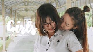 Short Film - Girls