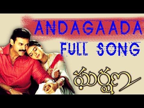 Andagaada Full Song llGharshana-New Movie ll Venkatesh, Aasin.