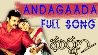 Andagaada Full Song ll  Gharshana-New Movie ll Venkatesh, Aasin.