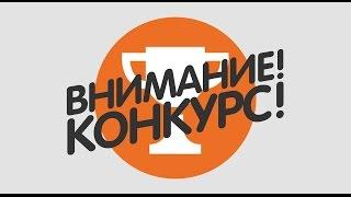 КОНКУРС! - Розыгрыш 5ти ключиков к игре Porno Studio Tycoon