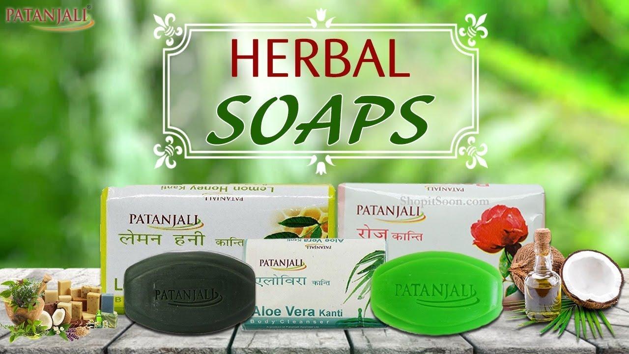 Patanjali Herbal Shop | Patanjali Ayurved - YouTube