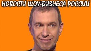 Соседов жестко раскритиковал Пугачеву на шоу «Секрет на миллион». Новости шоу-бизнеса России.