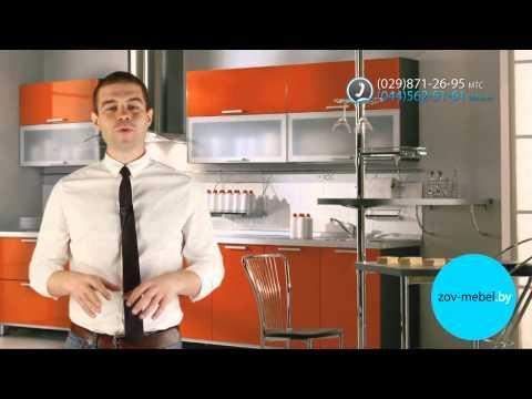 Купить Кухни и Мебель ЗОВ по лучшей цене производителя