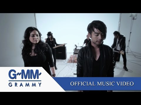 อยากเป็นคนนั้น (Yahk Pen Kon Nun ) - AB Normal Feat.Mariam B5 [Official MV]