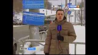 В Перми собираются ликвидировать маршрутки