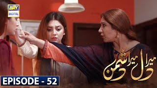 Mera Dil Mera Dushman Episode 52 [Subtitle Eng] - 26th August 2020 - ARY Digital Drama