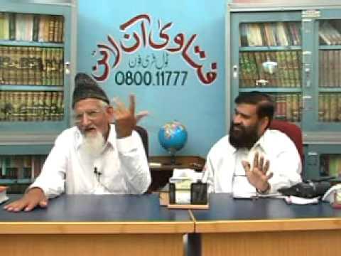 birth-control-and-family-planning-in-islam---maulana-ishaq-urdu