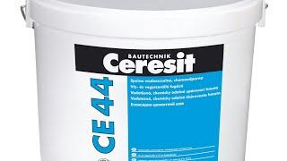 Обзор. Ceresit CE 44. Двухкомпонентная эпоксидно-цементная затирка для плитки.