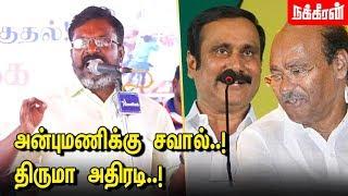 பொன்பரப்பி... கொந்தளித்த திருமா | Thirumavalavan speaks about Ponparappi Issue