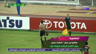 المصورة - اخر اخبر وتشكيل منتخب مصر العسكرى مع اسامة دعبس الناقد الرياضى من عمان