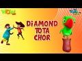 Diamond Tota Chor - Chacha Bhatija - Wowkidz - 3D Animation Cartoon for Kids| As seen on Hungama TV