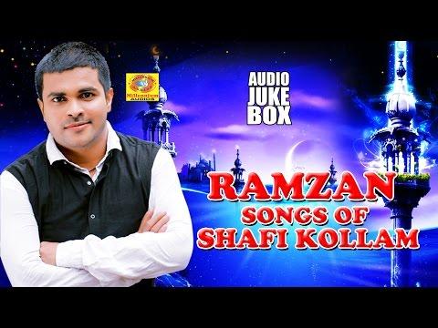 Ramzan Songs of Shafi Kollam   Ramzan Special Songs   Islamic Devotional Songs   Mappilapattukal
