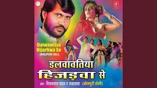 Gambar cover Tani Chatak Chatak Dalvavtu Na