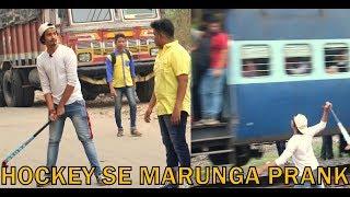 DELETED HOCKEY SE MARUNGA VIDEO BY VJ PAWAN SINGH
