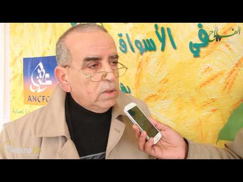 """جولة إذاعة مدينة إف إم بالأسواق المغربية : سوق حد كرت """" المحافظة العقارية"""