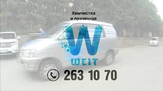 видео Преимущества стиральных машин ARDO