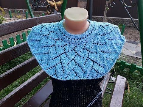 Пуловер спицами (круглая кокетка). Часть 6. Росток.