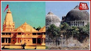 Aaj Subah: Final Hearing On Babri Masjid-Ram Janmabhoomi Case Today