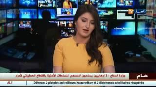 ندوة صحفية يعقدها وكيل الجمهورية لمحكمة وسيف بتيزي وزو بقضية إختفاء الطفلة نهال