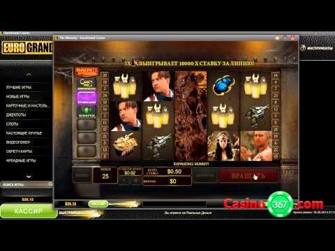 Играть в казино еврогранд бесплатные игровые автоматы крези фрутс