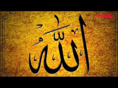 Bacaannya Syaikh Abdul Aziz Ridwan Surat Al Fathihah