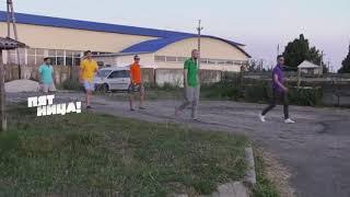 Премьера шоу Хулиганы на телеканале Пятница