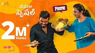 Dussehra Special Promo || EAT TOK with Sumakka || Sudigali Sudheer || Silly Monks