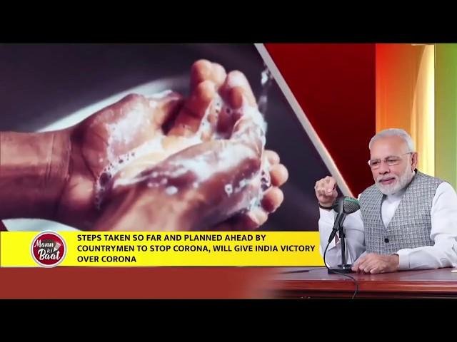 Together, India will defeat the COVID-19 menace: PM Modi