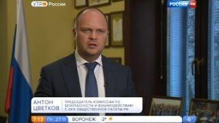 Инспекторы ГИБДД начали использовать видеорегистраторы (Антон Цветков, «Утро России», Россия 1)